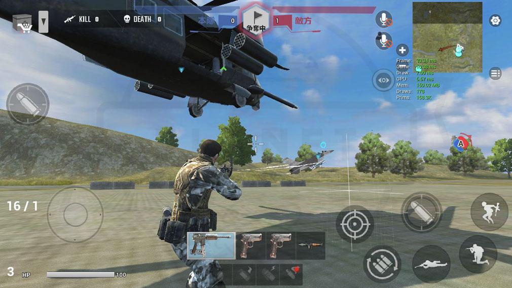戦陣 -SENJIN- 兵器を乗りこなすスクリーンショット