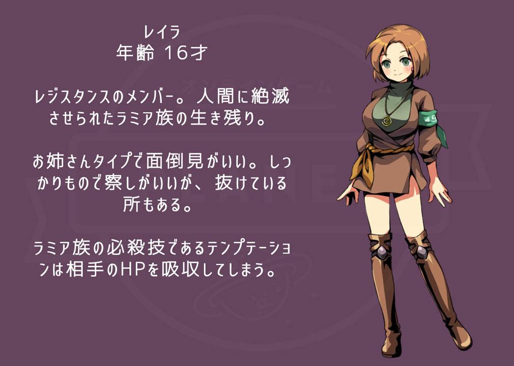 ソネット・オブ・ウィザード キャラクター『レイラ』紹介イメージ