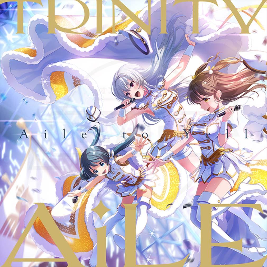 IDOLY PRIDE(アイドリープライド) アイドルグループ『TRINITYAiLE』紹介イメージ
