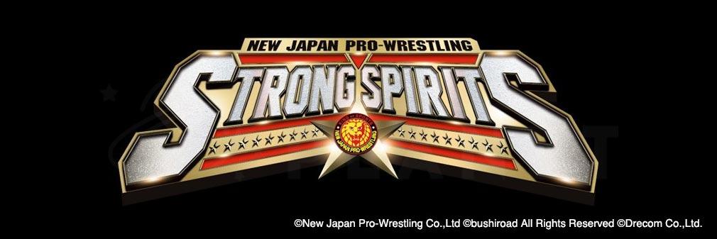 新日本プロレスSTRONG SPIRITS(新日SS) フッターイメージ