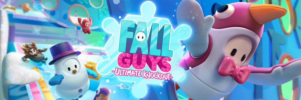 Fall Guys : Ultimate Knockout(フォールガイズ アルティメット ノックアウト) フッターイメージ
