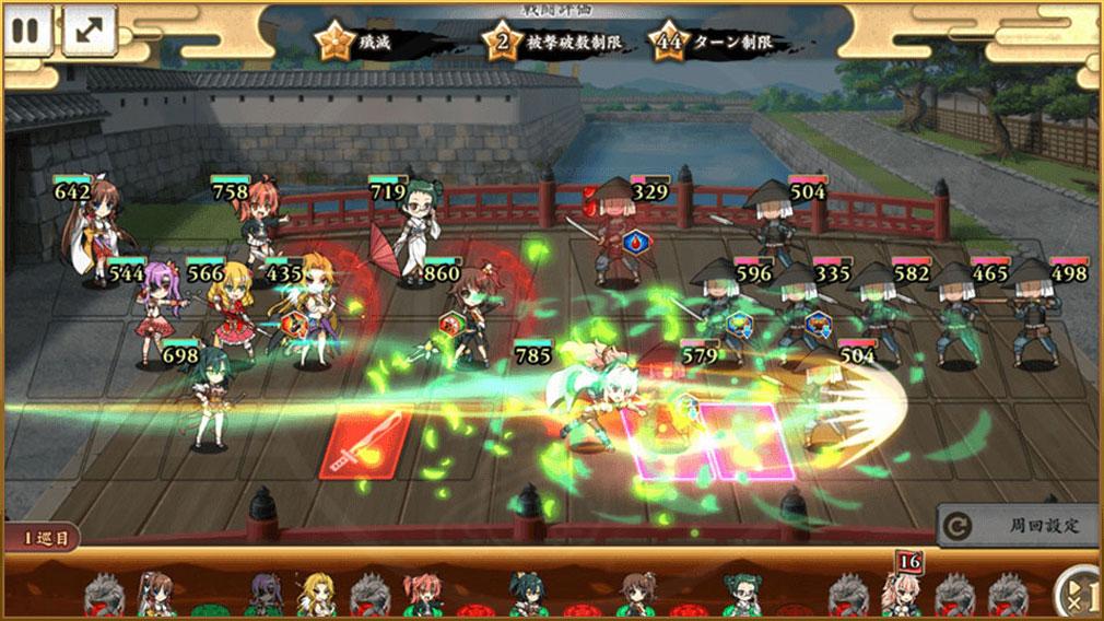 戦国恋姫オンライン 奥宴新史(戦恋OLG) バトルスクリーンショット