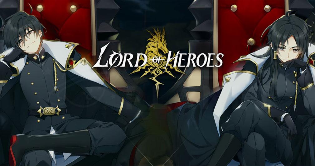 Lord of Heroes(ロードオブヒーローズ)ロドヒロ キャラクター『ロード』紹介イメージ