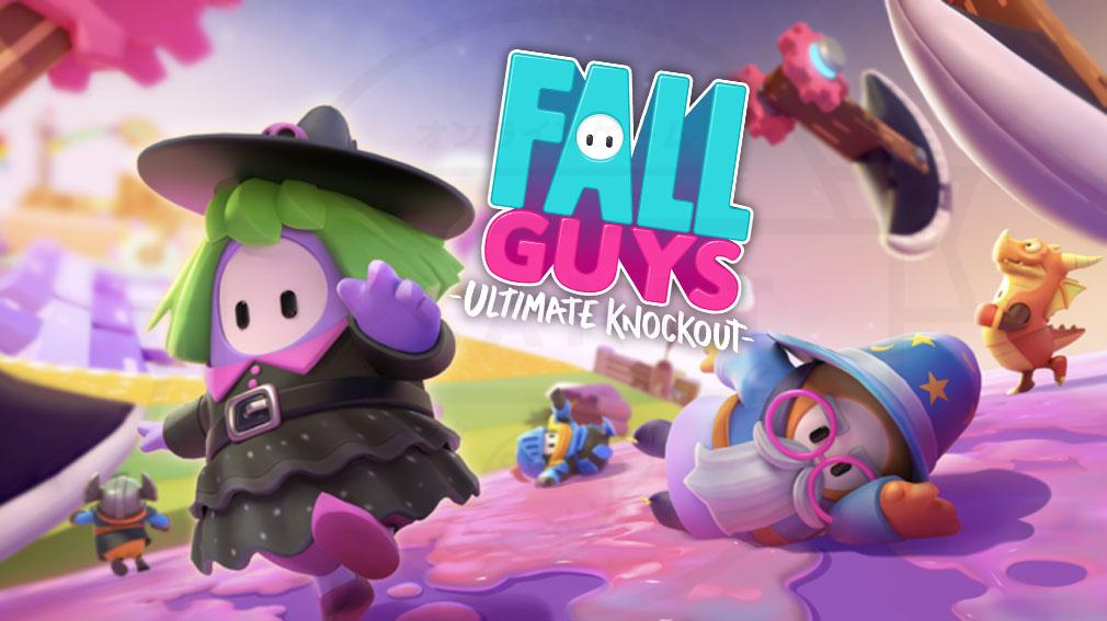 Fall Guys : Ultimate Knockout(フォールガイズ アルティメット ノックアウト) キービジュアル