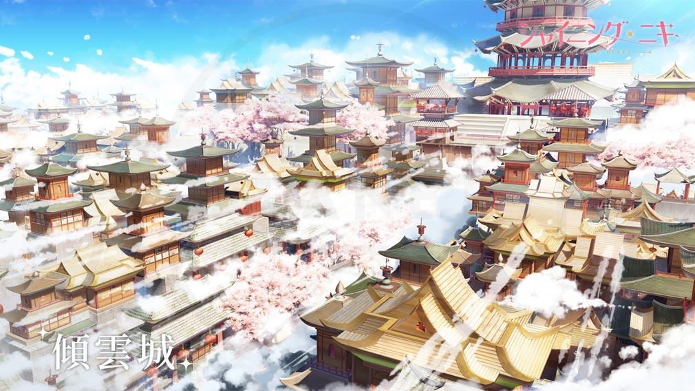 シャイニングニキ(シャイニキ) 都市『傾雲城』紹介イメージ