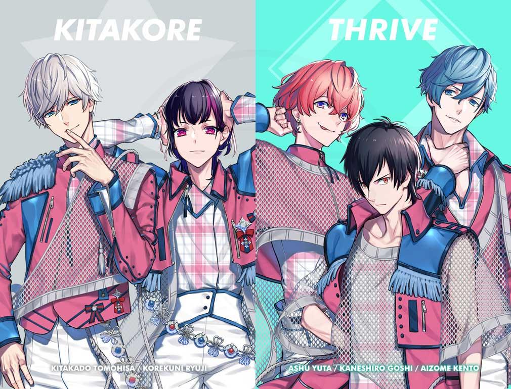 B-PROJECT 流星ファンタジア(Bプロ) アイドルグループ『キタコレ-KITAKORE-』、『THERIVE』紹介イメージ