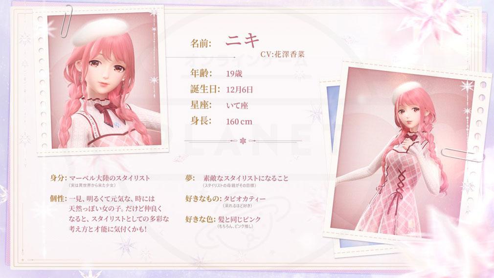 シャイニングニキ(シャイニキ) キャラクター『ニキ』紹介イメージ