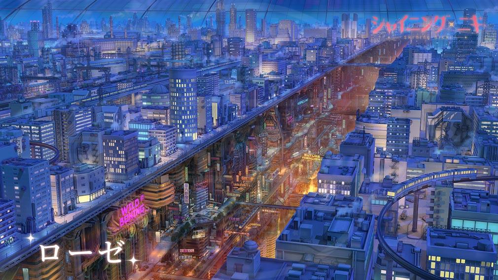 シャイニングニキ(シャイニキ) 都市『ローゼ』紹介イメージ