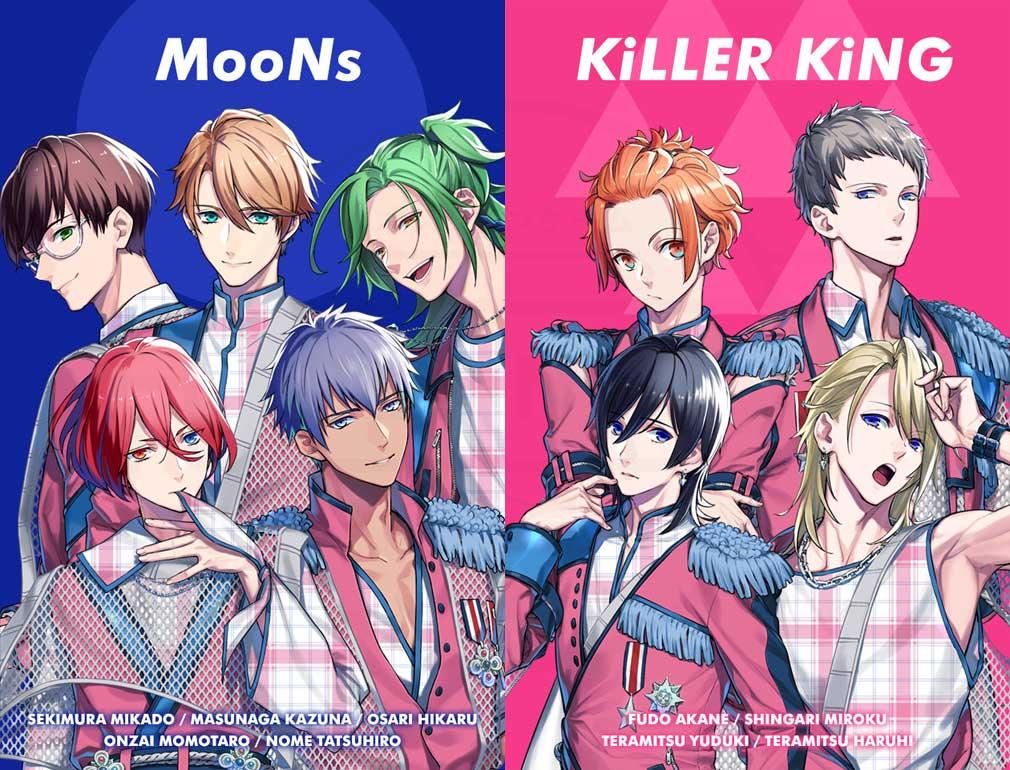 B-PROJECT 流星ファンタジア(Bプロ) アイドルグループ『MooNs』、『KiLLER KiNG』紹介イメージ