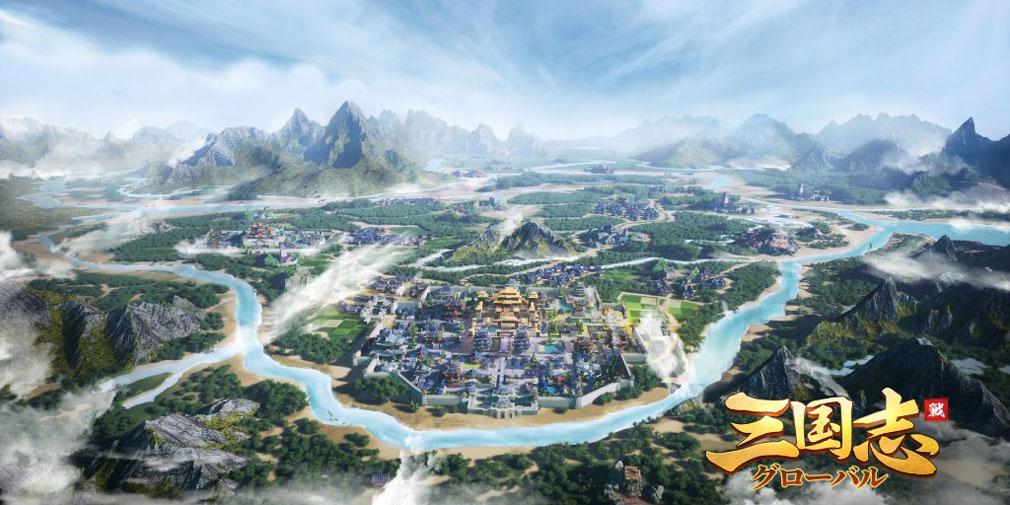 三国志グローバル(三国志G) 空からみた自城紹介イメージ