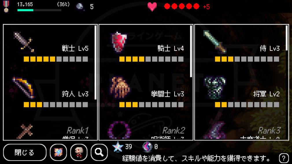 B100X - Auto Dungeon RPG 強化スクリーンショット