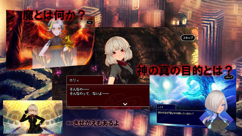 B100X - Auto Dungeon RPG シナリオ紹介イメージ