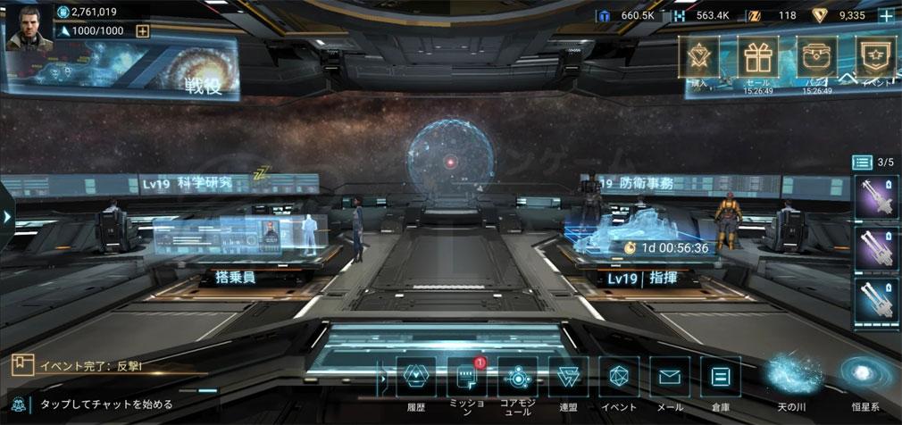 Infinite Galaxy(インギャラ) プレイスクリーンショット