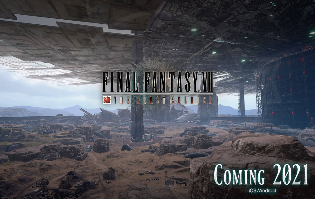 FINAL FANTASY VII THE FIRST SOLDIER(ファイナルファンタジー7 ザ ファーストソルジャー) 2021年配信告知メインイメージ