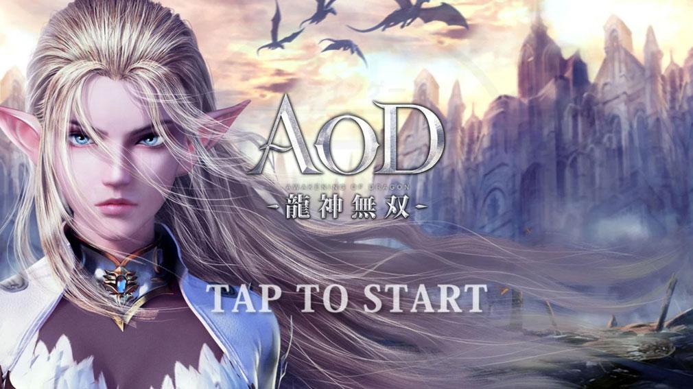 AOD 龍神無双 キービジュアル