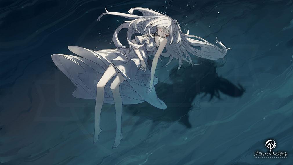 ブラック・サージナイト 海を渡ることができる『ドール』紹介イメージ