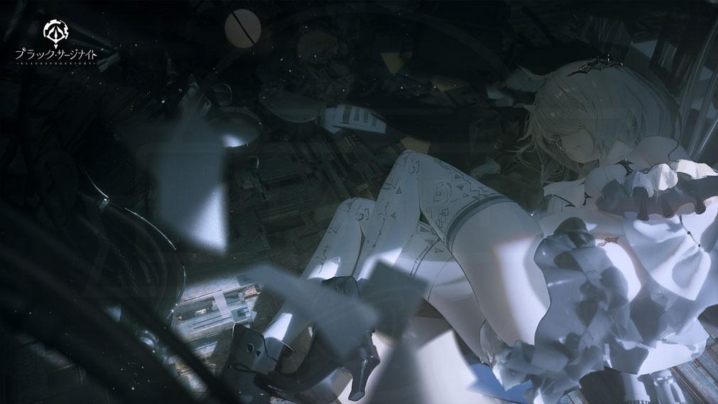 ブラック・サージナイト 解体処分を受ける『ドール』紹介イメージ