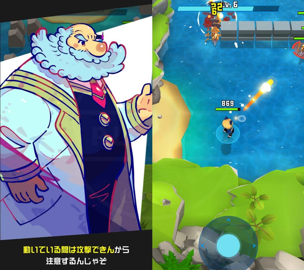 コスモプレイヤーZ バトルチュートリアル、攻撃スクリーンショット