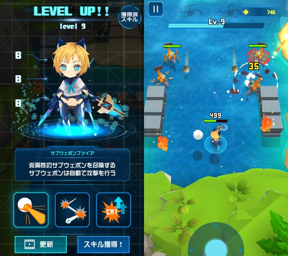 コスモプレイヤーZ スキル選択、反映された衣装スクリーンショット
