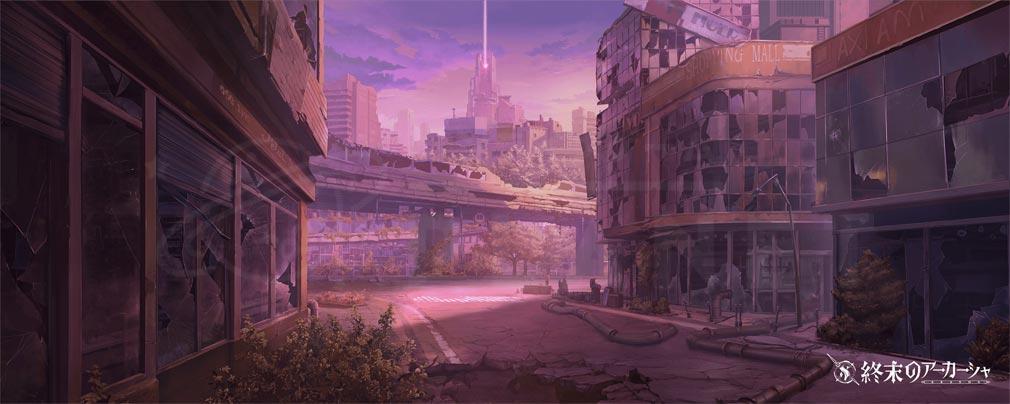 終末のアーカーシャ(終アカ) 世界観『電磁タワー』紹介イメージ