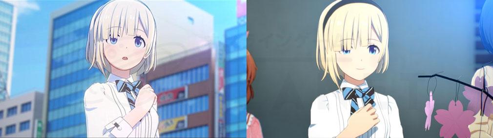 アイドルマスター スターリットシーズン アニメーション、ゲームビジュアル『奥空心白』スクリーンショット