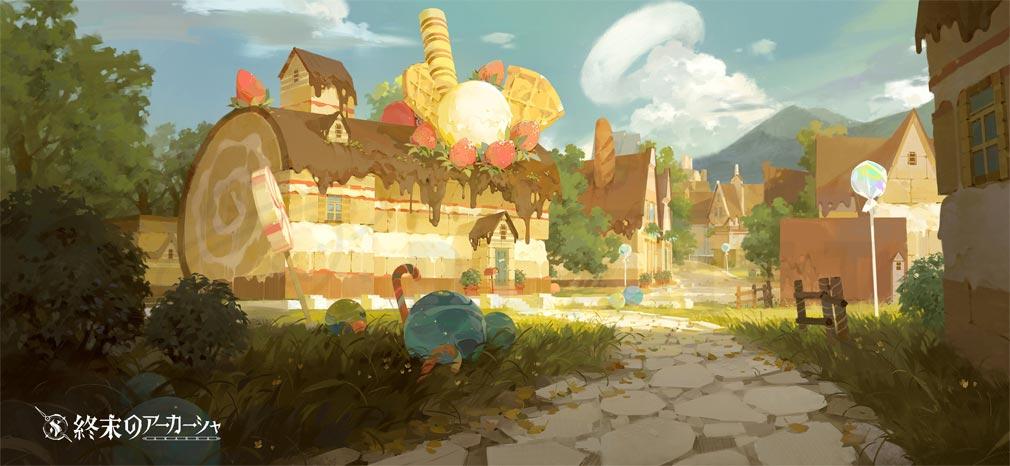 終末のアーカーシャ(終アカ) 世界観『キャンディータウン』紹介イメージ