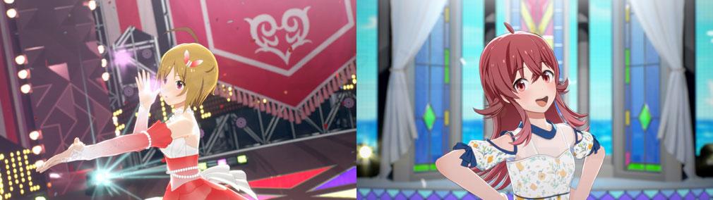 アイドルマスター スターリットシーズン アイドルの存在感と臨場感あふれる演出スクリーンショット