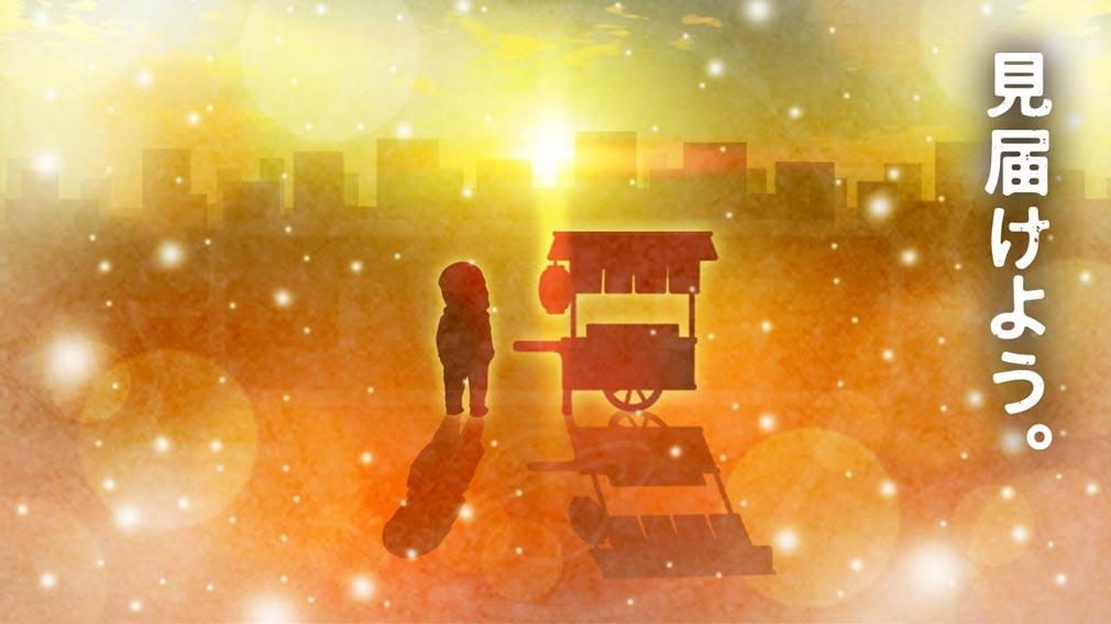おでん屋人情物語4 Life Goes On お客さんの人間ドラマを見届ける紹介イメージ