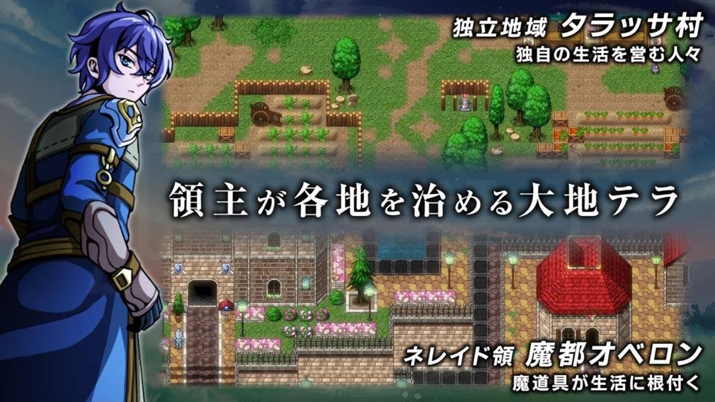エルピシアの魔剣少女 世界観紹介イメージ