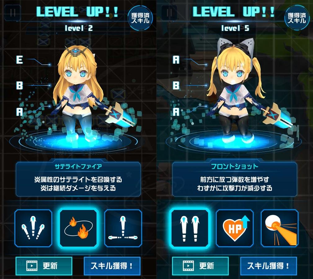 コスモプレイヤーZ 『レベルアップ』スクリーンショット