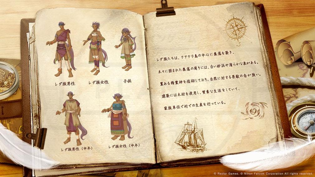 イース6 Online ナピシュテムの匣(Ys6) 亜人『レダ族』紹介イメージ
