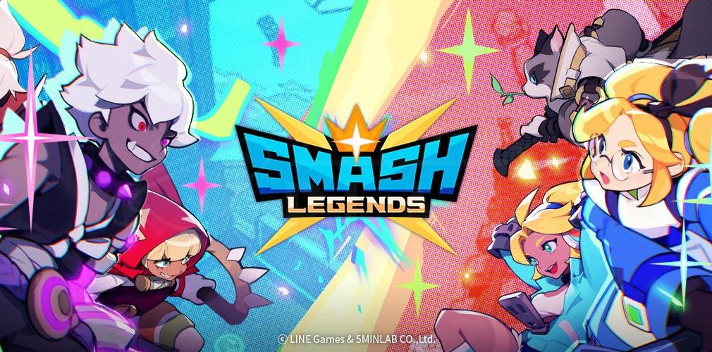 SMASH LEGENDS(スマッシュレジェンド) キービジュアル