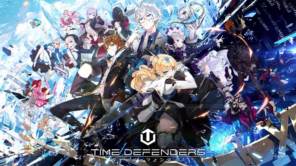 TIME DEFENDERS(タイムディフェンダーズ)TDFS キービジュアル