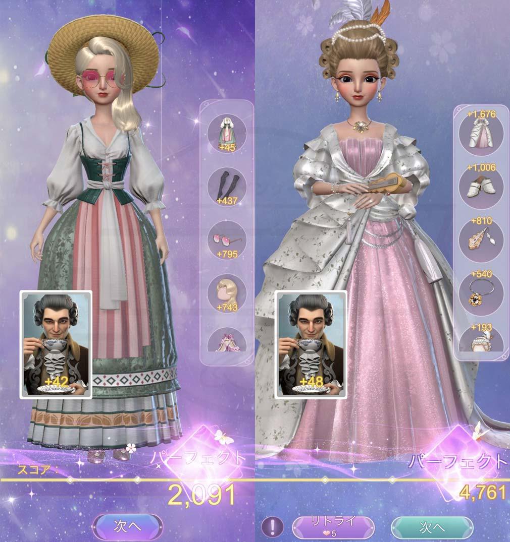 タイムプリンセス(タイプリ) 『マリー王妃』のストーリーを進めて獲得したアイテムスクリーンショット