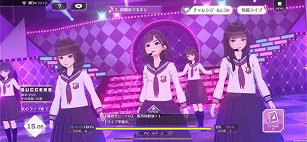 乃木坂的フラクタル(乃木フラ) 3Dライブスクリーンショット