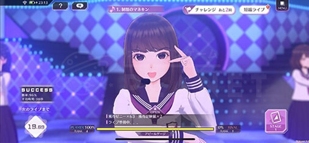 乃木坂的フラクタル(乃木フラ) 3Dのライブでアピールするスクリーンショット