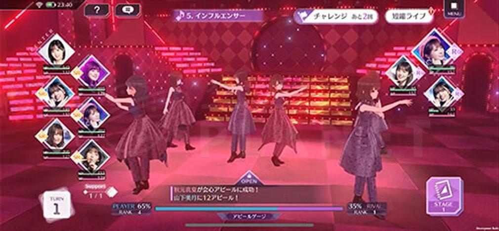乃木坂的フラクタル(乃木フラ) 6人編成の『乃木坂46』ライブスクリーンショット