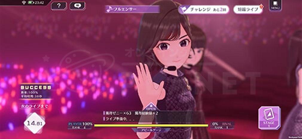 乃木坂的フラクタル(乃木フラ) 『インフルエンサー』の楽曲と衣装のライブスクリーンショット