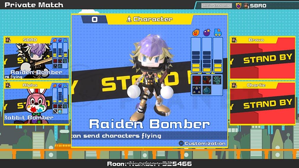 スーパーボンバーマン R オンライン 2vs2選択の『グランプリ』モードスクリーンショット