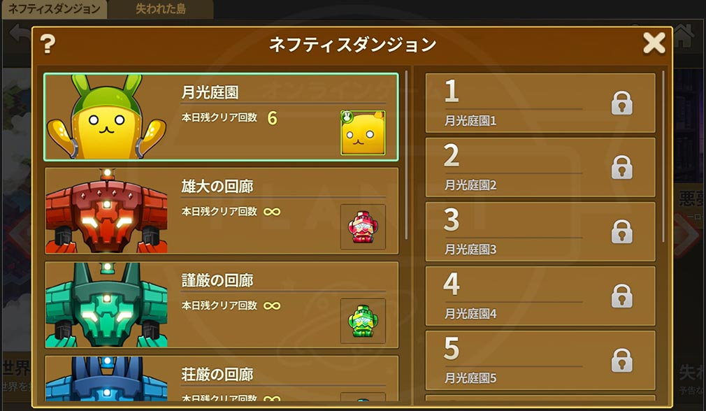 ファンタジーウォータクティクスR(FWTR) ゲームシステム『ネフティスダンジョン』紹介イメージ