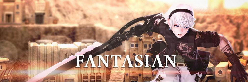 FANTASIAN(ファンタジアン) フッターイメージ