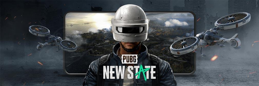 PUBG NEW STATE フッターイメージ
