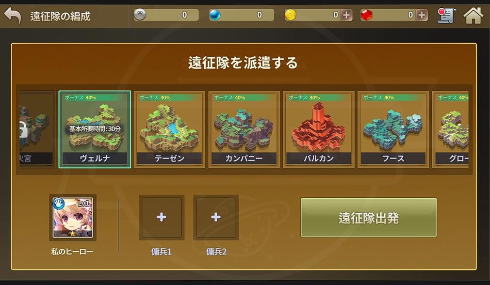 ファンタジーウォータクティクスR(FWTR) ゲームシステム『遠征隊』紹介イメージ
