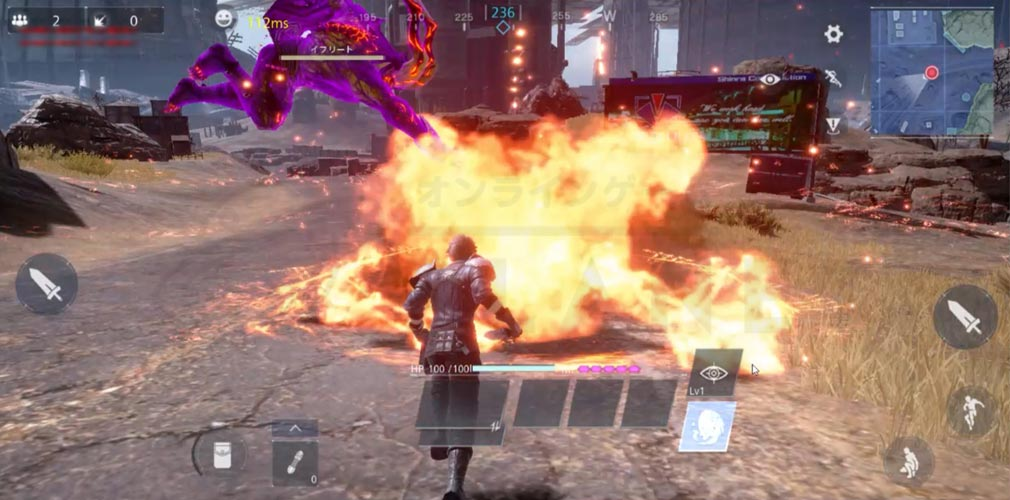 FINAL FANTASY VII THE FIRST SOLDIER(ファイナルファンタジー7 ザ ファーストソルジャー) 召喚獣『イフリート』スクリーンショット