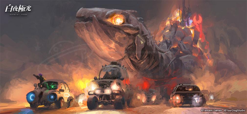 白夜極光 世界観『R・W砂漠』紹介イメージ
