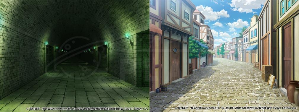 Re:ゼロから始める異世界生活 禁書と謎の精霊(リゼロ) アニメや原作で訪れていない未知の街や場所の紹介イメージ