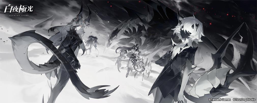 白夜極光 世界観『暗鬼』紹介イメージ
