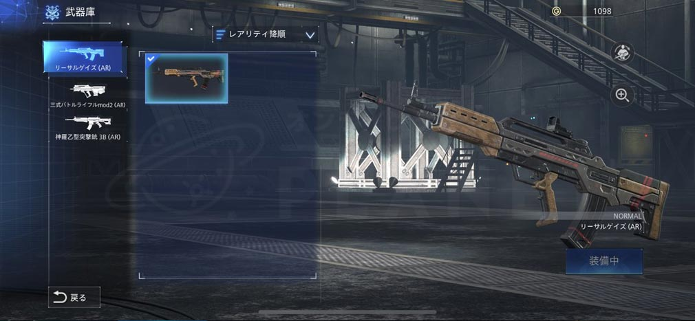 FINAL FANTASY VII THE FIRST SOLDIER(ファイナルファンタジー7 ザ ファーストソルジャー) 武器『リーサルゲイズ』スクリーンショット