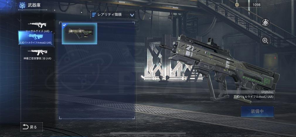 FINAL FANTASY VII THE FIRST SOLDIER(ファイナルファンタジー7 ザ ファーストソルジャー) 武器『三式バトルライフルmod2』スクリーンショット