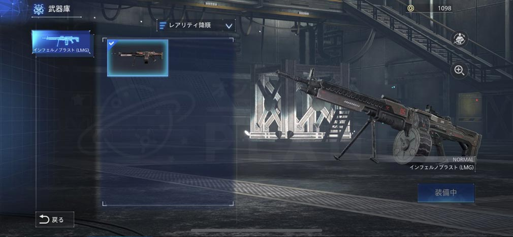FINAL FANTASY VII THE FIRST SOLDIER(ファイナルファンタジー7 ザ ファーストソルジャー) 武器『インフェルノブラスト』スクリーンショット